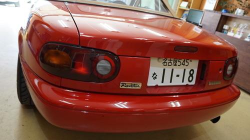 ナッちゃんテール170324.JPG