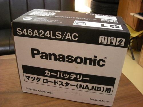 ロードスター専用バッテリー11021208.JPG
