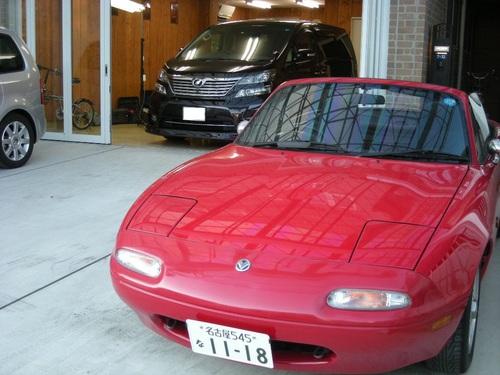 dr-garage11021901.JPG
